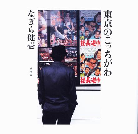 Photobook_cover_2