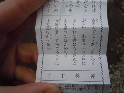 Dscn5700_2